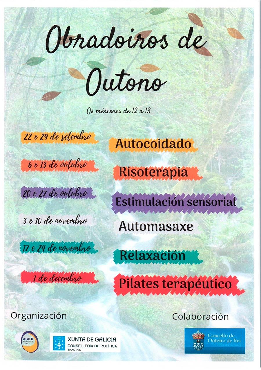 OBRADOIROS de OUTONO